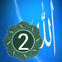 Rakat Counter (old) icon
