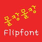 LogMolkang Korean Flipfont icon