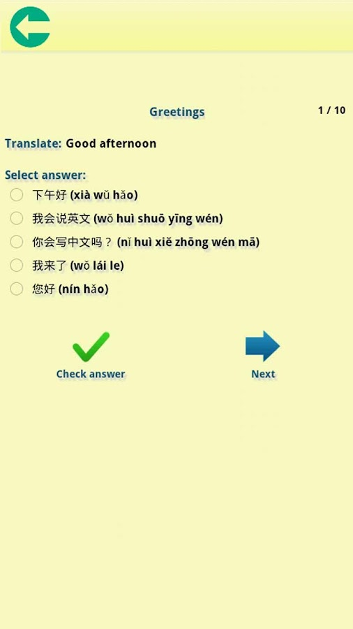 Learn Languages: Language Lu- screenshot