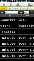 Screenshot of 로지D2