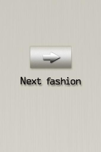 Next 时尚