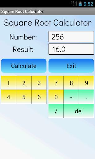 平方根計算器臨的