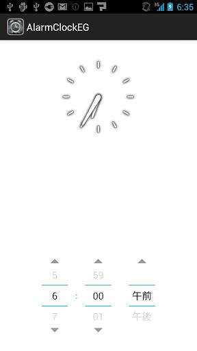 受験生 のための 目覚まし時計