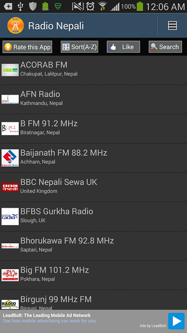 Radio Nepali - screenshot