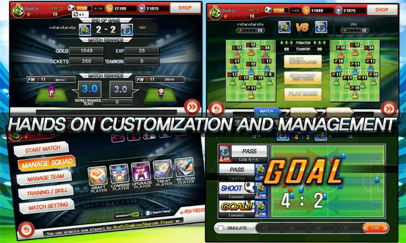 Soccer Superstars 2012 - screenshot