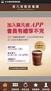 貴族世家 - 全台灣分店資訊 - 電話 - 地址 - 大家找優惠