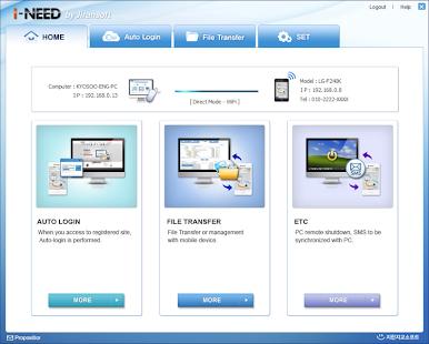 I-NEED - Mobile File Transfer