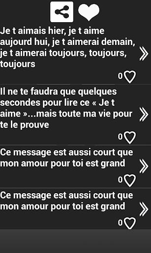 SMS Amour 2015