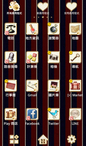 玩免費個人化APP|下載★免費換裝★玫瑰連對 app不用錢|硬是要APP
