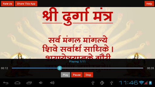 【免費音樂App】Durga Mantra Hindi + Audio-APP點子