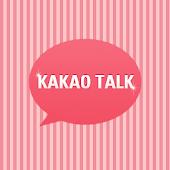 Pink Stripe Kakaotalk Theme