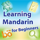 Learning Mandarin for Beginner