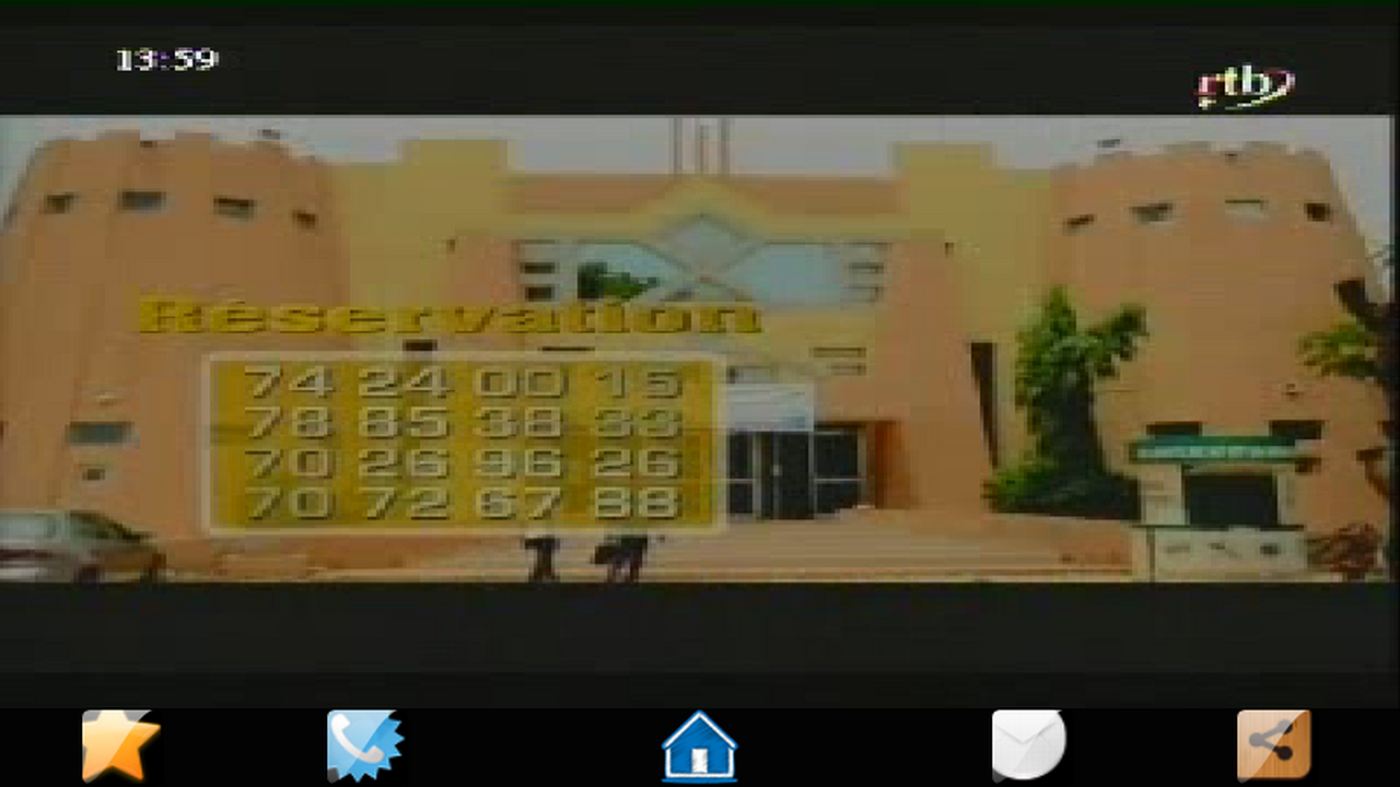 Africa TV Plus - screenshot