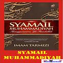 Asy Syamail Muhammadiyah icon