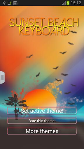 日落海灘鍵盤