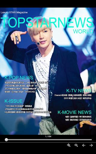 韩流 Top Star News 简体中文版 vol.4HD