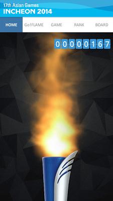Smart Torch Relay - screenshot