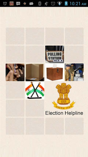 【免費通訊App】Election Helpline Indore-APP點子
