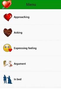 爱的对话在日本