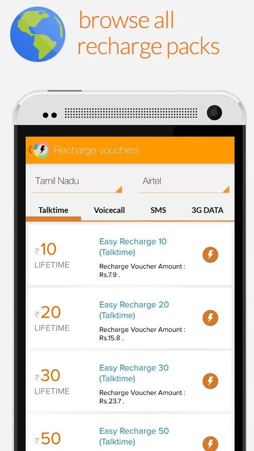 Mobile Recharge Plans & Packs- screenshot