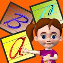 Cursive Upper Case ☺ Autism logo