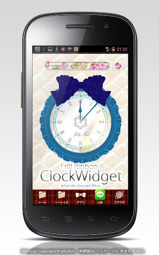 フリルリボンの時計ウィジェット☆ブルー
