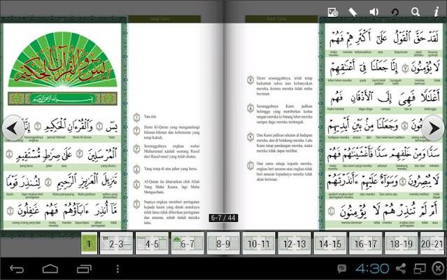Bacaan Yasin Lengkap - screenshot
