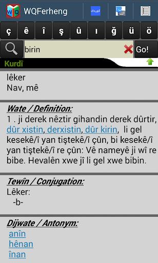 WQFerheng - Kurdish Dictionary