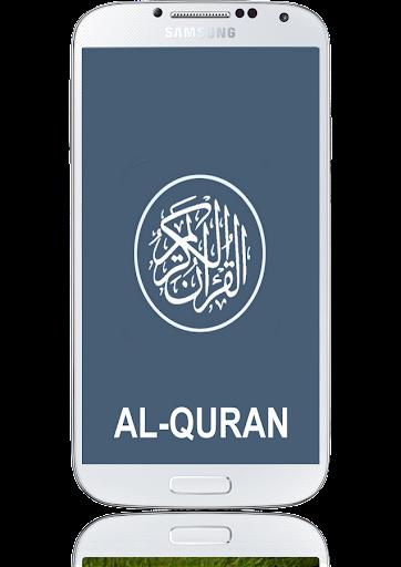 AL-QURAN The Noble Quran