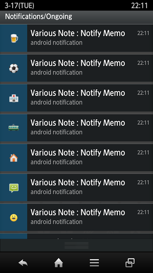 Various Note / Voice Notepad- screenshot