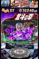 Screenshot of ぱちんこCR北斗の拳5 覇者~トキバトルCHALLENGE~