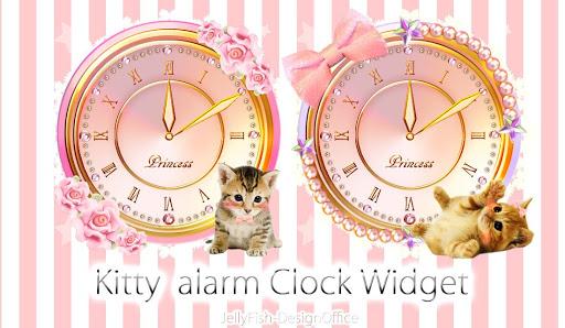 かわいい子猫のアナログ時計ウィジェット