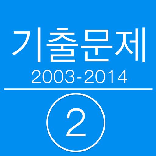 Korea Sunung Math 2003-2014 B2 LOGO-APP點子