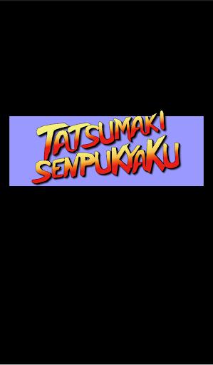 Tatsumaki Senpu Kyaku