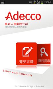 Adecco Taiwan