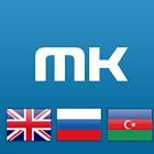 MultiLingual Keyboard old icon