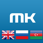 MultiLingual Keyboard old 0.9.1