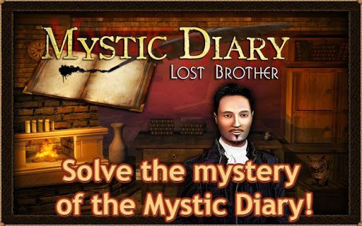 神秘日记 - 隐藏对象