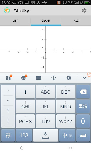 玩免費工具APP|下載Calculator‰ app不用錢|硬是要APP