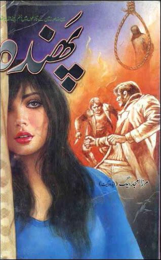 Novel-Phanda by Mrza Amjd Baig