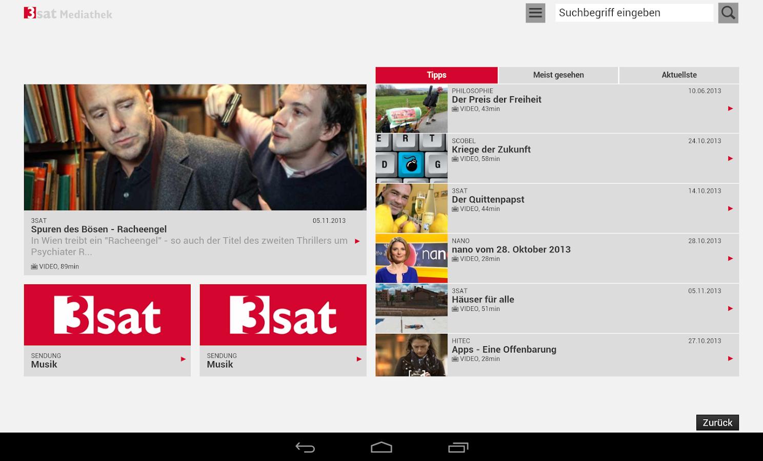 3sat Mediathek Spielfilm