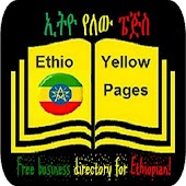Ethio Yellow Yages