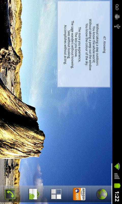 Tao Te Ching - screenshot