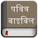 Hindi Bible (Pavitra Bible) logo