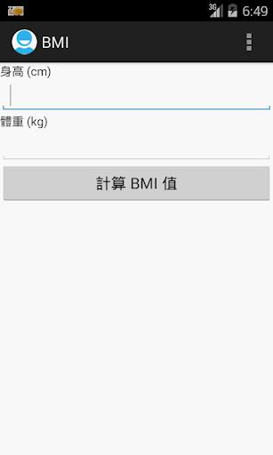 XBMIX|玩工具App免費|玩APPs