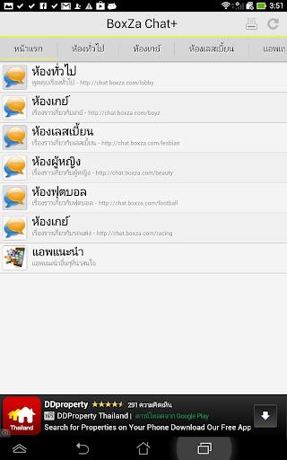 BoxZa Chat+