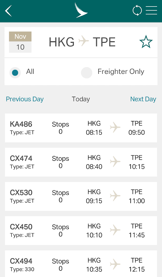 Cathay Pacific Cargo- screenshot