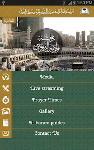 Al Haramain screenshot 1