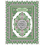 Al Quran AL Majeed 1.5 APK for Android