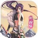劍姬伝 3D武俠RPG icon